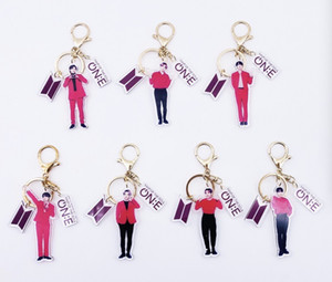 7pcs lot free shipping bts one keychain pendent for free shipping
