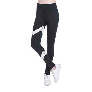 Women Printed White Striped Sports Leggings Elastic High Waist Fitness Yoga Pants