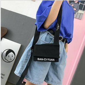 Japanese original sufeng small cross-body bag chest bag single shoulder earth cool disco men and women's paper bags