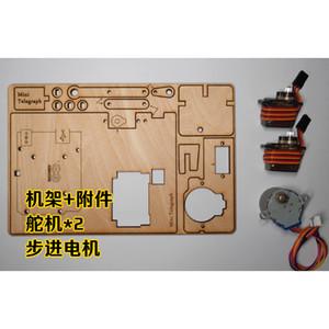 Mini open source telegraph maker DIY manipulator writing robot