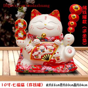 10 inch ceramic Japan Eight Real Money lucky cat Ceramic Ornament Cute Fat Happy Maneki Neko Piggy Bank For Home Decor Toy Gift D1044