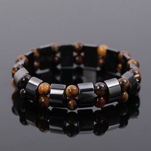 Men Women 8mm Layer Tiger Eye Stone Beads Bracelet Elastic Natural Stone Magnet Bracelet Healing Energy Stretch Bracelet