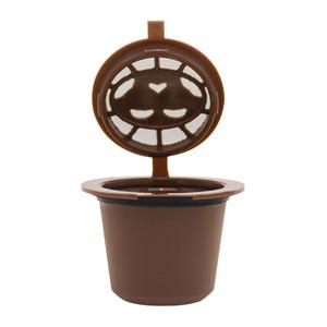 Лучший продавец многоразовые капсулы капсул капсулы для кофе Использование черно-коричневая капсульная капсула для кофе 4WILLING COMOUSE GWF3794