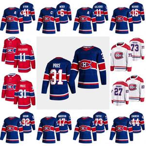 Монреаль Canadiens 2021 Обратный ретро Джерси Джош Андерсон Кэри Цена в Шиве Вебера Джонатан Дроин Гиджер Котканими Ник Сузуки