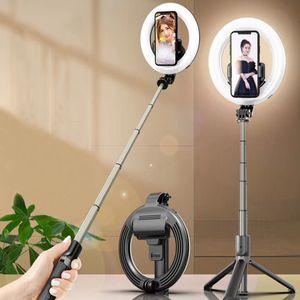 Beauty fill light selfie stick, vibrato internet celebrity model with 5 inch fill light, handheld selfie artifact Bluetooth