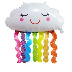 30 Inch Large Size White Cloud Foil Balloon with 7 rainbow color ribbon for Party Decoration