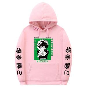 Giapponese Streetwear Hors Print Hoodi BR Trump Felpa CN West Toyota de (Origin) Scarpe con cappuccio Bianco