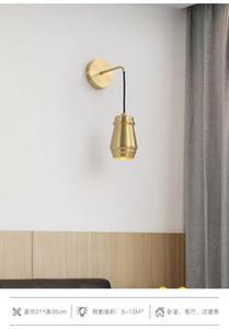 European wall lamp copper living room wall lamp Jane European bedroom bedside American minimalist staircase aisle corridor