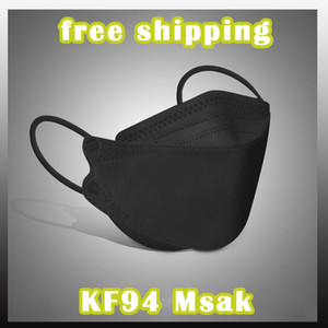 Welcome to buy DHL free shipping, dustproof, healthy, breathable protection, disposable willow mask KF94 for children or adults