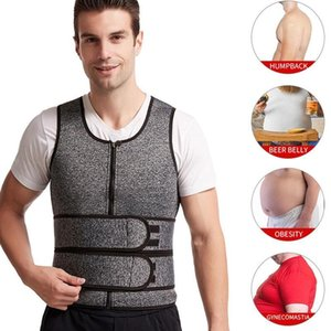Men's Double Waist Belt Vest Shapewear Reinforced Sweat Sports Waist Abdomen Tunic Rubber Belt Corset
