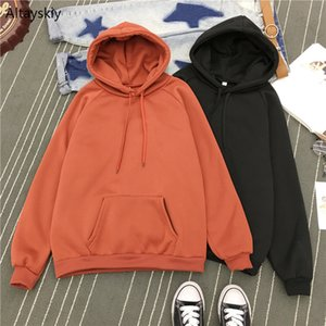Hoodies Women Simple Solid Hooded Trendy Loose Students Soft Ladies All-match Elegant Womens Pockets Pullover Chic Sweatshirts F1204