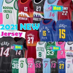 15 Jokic Murray 27 Jamal Nikola Jayson Kemba 8 Walker Tatum 33 조류 덴버마이애미덩어리보스턴셀틱스Marcus 36 Smart.