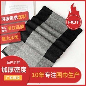 Bufanda de la borla de los hombres imitación Cashmere pequeña bufanda térmica a cuadros británica bufanda coreana a cuadros