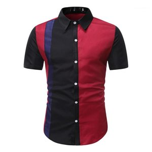 Patchwork Shirt Multicolor Single Breasted Short Sleeved Lapel Neck Male Clothing Casual Shirt Mens Short Sleeve