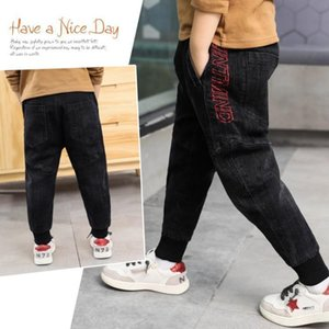 Boys' Plush jeans autumn and winter Zhongtong Dadong 2020 new children's elastic pants boys' fashion brand Harem Pants