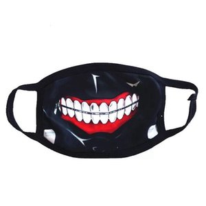 Halloween Tokyo Ghoul Cosplay Kaneki Ken Mask, Horror Winter Anti-Dust Cotton Funny Warm Face Mask Mouth Muffl