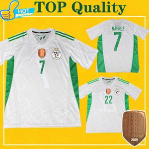 Mailleot الجزائر 2020 2021 كرة القدم جيرسيه بيت الصباح