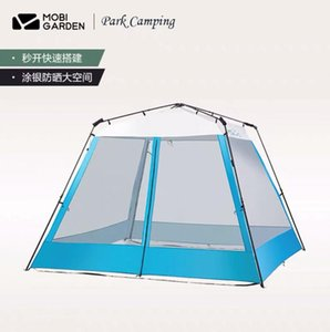 MobiGarden Lingdong Automatic Pavilion 210 Quick Fast Sunscreen UV40+ Rainproof Outdoor Parties Camping Family Tent