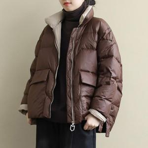 Sédutmo hiver oversize canard couteau manteau femme épaisse court décontracté vestes automne mode slim poche veste parkas ed1109 201125
