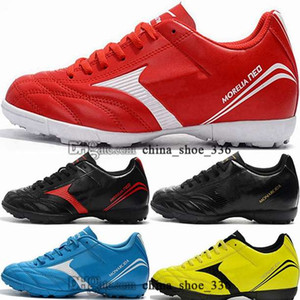 TF Shoes Mens 12 Botas de fútbol 38 Clases de fútbol Monarcida Scarpe 46 Mujeres EUR Hombre Tamaño US Mizunoes Enfant Crampons De White Schuhe Futsal