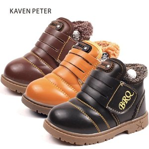 Children shoes girls winte boots ankle snow boots for boys PU with plush keep warm non-slip footwear yellow black brown colors