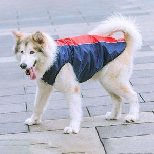 Одежда для собак на открытом воздухе зима большая одежда водонепроницаемая большая куртка теплый хлопок домашняя одежда жилет пальто наряд для средних собак