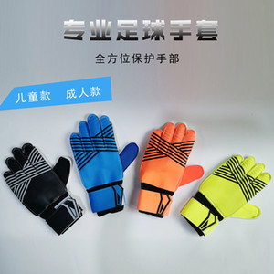 Adult Goalkeeper's Wear Resistant and Antiskid Children's Football Goalkeeper Fingers Protection A6 Gloves 1J6T