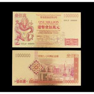 RH RH Plated Chinese 1000000 Драконь Банкнота с сертификатом УФ-светло-сертификат для коллекции Сувенирный подарок F SQCWY Homes2007