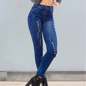 Fashion High Waist Skinny Print Pearl Sexy Slim Denim Pencil Female Lasies Hot Girls Jeans Women Pants