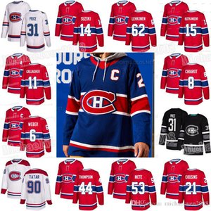 Монреаль Canadiens 2021 Обратный ретро Ник Сюзуки Ника двоюродные двоюродные братья Арттури Лехконен Нейт Томпсон Виктор Мете Бен Чират Пол Байрон