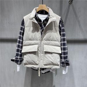 automne / hiver 2020 de gilet de gilet chaud hommes de la mode coréenne Ma Jiamen