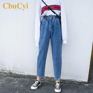 Spring High for Women 2020 Elastic Waist Dark Blue Harem Pants Women's Clothing Vintage Cotton Denim Jeans Trousers