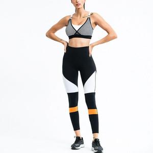 SVOKOR Women Yoga Set Seamless Gym Fitness Sets Female Mesh Patchwork Shockproof Sports Bra + High Waist Stripe Tights Leggings