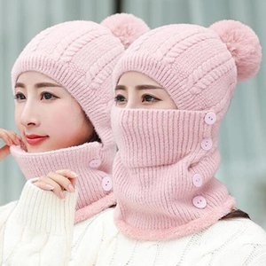 Winter One Piece Warm Knitted Hat Neck Mask Hat Women Outdoor Cycling Coldproof Plus Plush Wool Hair Ball Bucket