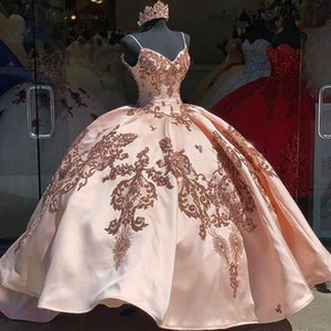 Elegant rose pink Sweet 16 Quinceanera Dresses Sequined Lace Sweetheart Pageant Dress Mexican Girl Birthday Gown