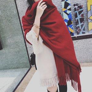 Outlet Auto-automne hiver 2021 Nouveauté Soi Soi Rentrain Vin rouge Style long avec glands thermique pour châle de femme un