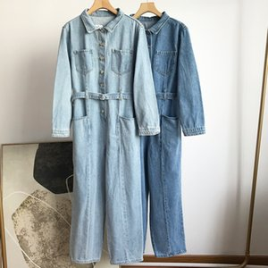 Pick up 2020 summer Korean fashion new casual denim Jumpsuit women d#14