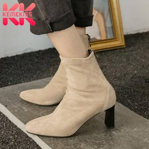 KemeKiss Woman High Heel Boots Square Toe Sexy Woman Ankle Boots Fashion Winter Shoes Office Ladies Footwear Size 34-39