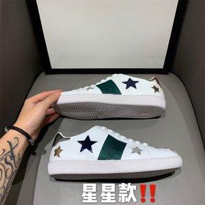 Frauen Cunky Sneakers Vulkanize SOES Koreaner Fasion Neue Mangel Mangel Witetick Sohle Laufen Casl SOE Frau 7 cm # 350666666