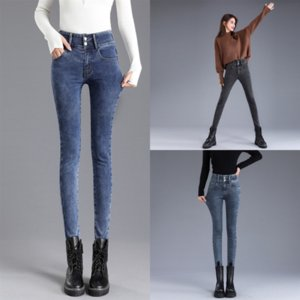 Yamu Mujeres Den Color Sólido Lady Fit Hole Hole Jeans New Ladies Denim Casual High Cintura Pantalones Mujeres Elásticos Slim Jeans Sexy