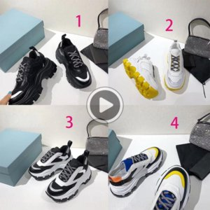 8MGK1 Sports casual s men and women 20 new color matching leather basketball single thick sole increase Basketball Shoe shoe box daddy shoes