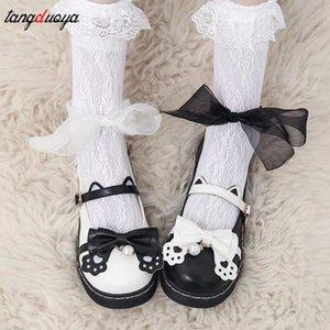 Kawaii Mujeres PU cuero zapatos lolita arco mujeres zapatos de encaje collage estudiante chicas redondo cabeza cosplay party jk uniforms piss # yw14