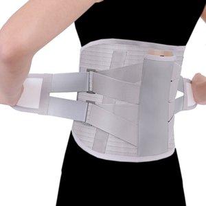 Tourmalina ortopedica Auto-riscaldamento Acciaio magnetico Bone Medical Bar Set Bructing Bisting Belt Brucing Lendensteun Back Brace Riem con pad a 3 pezzi