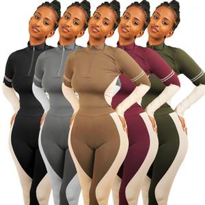 مصمم رياضية التباين اللون بألواح تنفس الرياضة 2 قطع اللباس مجموعة أزياء الإناث الملابس ربيع الخريف المرأة