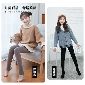 New Winter 2020 Pants Seven Color Vertical Bar Waist Protection Children's Leggings with Plush Thickening and Warm All in One