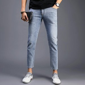 Boutique male 2020 popular logo pants nine minutes of pants light han edition cultivate morality and feet joker men's trousers