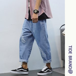 2021 Nuevo verano Nuevo Streetwear Straight Men's Brim Time Tide Fine Port Pants Wind Great Blue Blue Code Yi9o