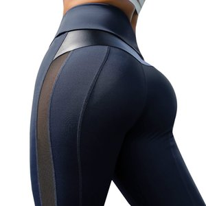 Women'S Clothing Yoga Pants Leggings High Waist Fitness Leggings Women for Legging Workout Women Mesh and PU Leather Patchwork Legging