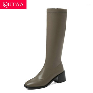QUTAA 2021 Flock PU Deri Diz Yüksek Çizmeler Sıcak Tutun Fermuar Kadın Ayakkabı Size1