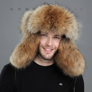 New Winter Fashion Lei Feng Hat Sheep Skin Raccoon Dog Hair Thickened Northeast Cotton Cold Proof